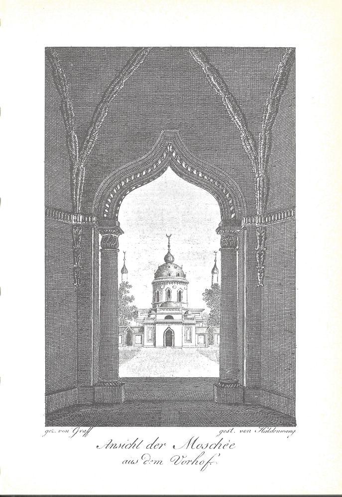 Moschee Vorhof Schwetzingen
