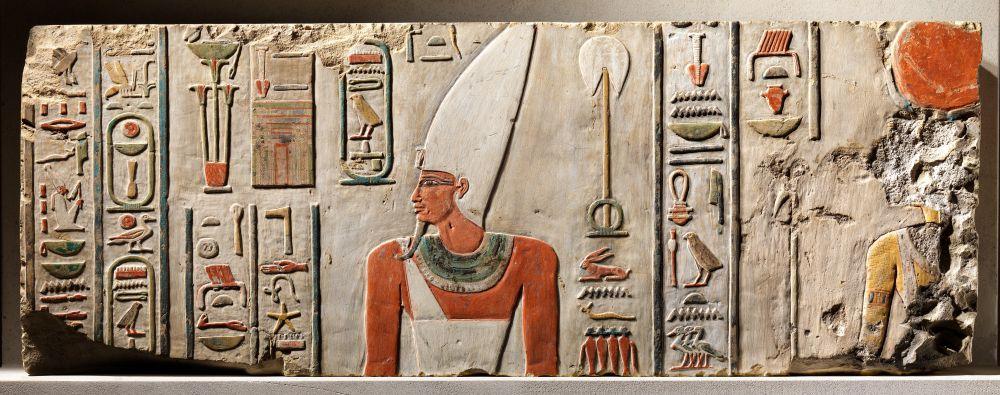 Ägypten Mittleres Reich