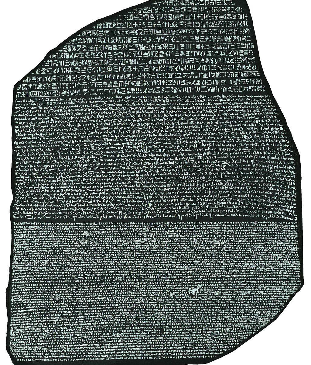 Rosetta Stein