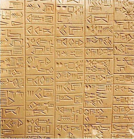 Eine sumerische Monumentalinschrift aus dem 26. Jahrhundert v. Chr.