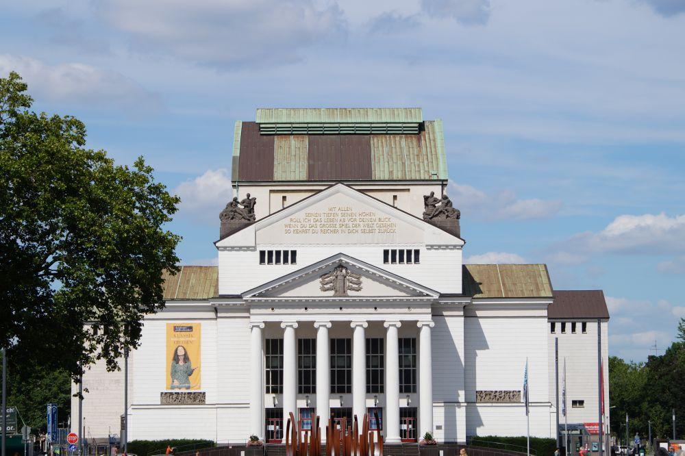 Theater Stadt Duisburg